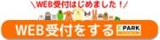 homepage_link_1